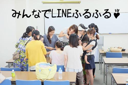 【東京6期】講師育成プログラムの様子
