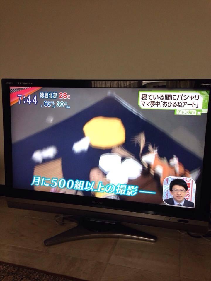 TBS「朝チャン」放送されました(^-^)