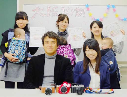 年内ラスト!関西で10期の講師が誕生しました。