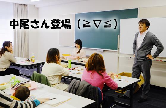 大阪で今年初の講師育成プログラムでした。