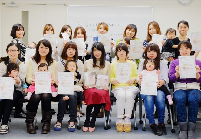 講師育成プログラム横浜12期が終了しました!
