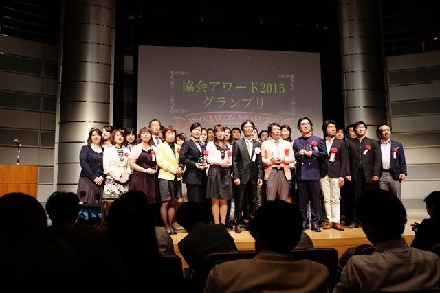 協会アワード2015、審査員賞を受賞しました!