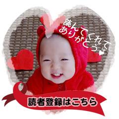 心のプラカード日本おひるねアート協会ver. 公開です♪