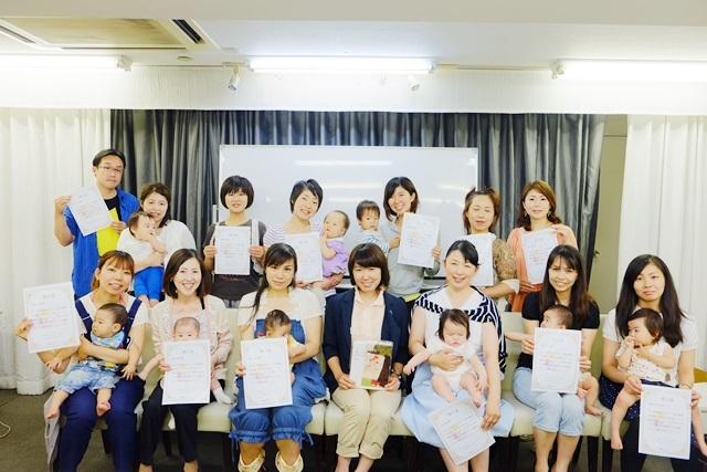 横浜でおひるねアート講師がたくさん誕生!