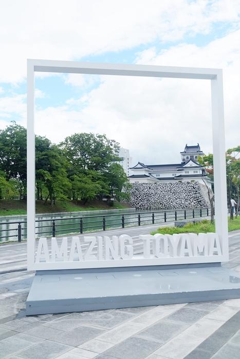 富山おひるねアート写真展レポート・その1