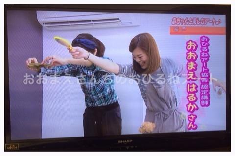 【ピックアップ講師】大阪3期・おおまえはるか講師