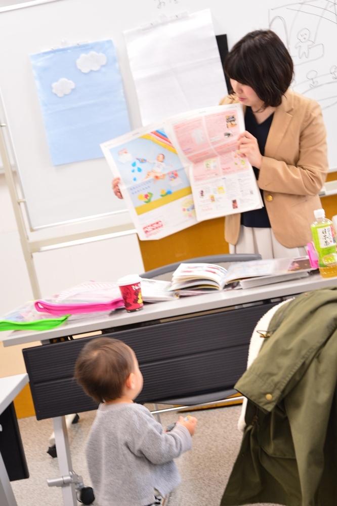 講師育成プログラムが子連れOKの理由