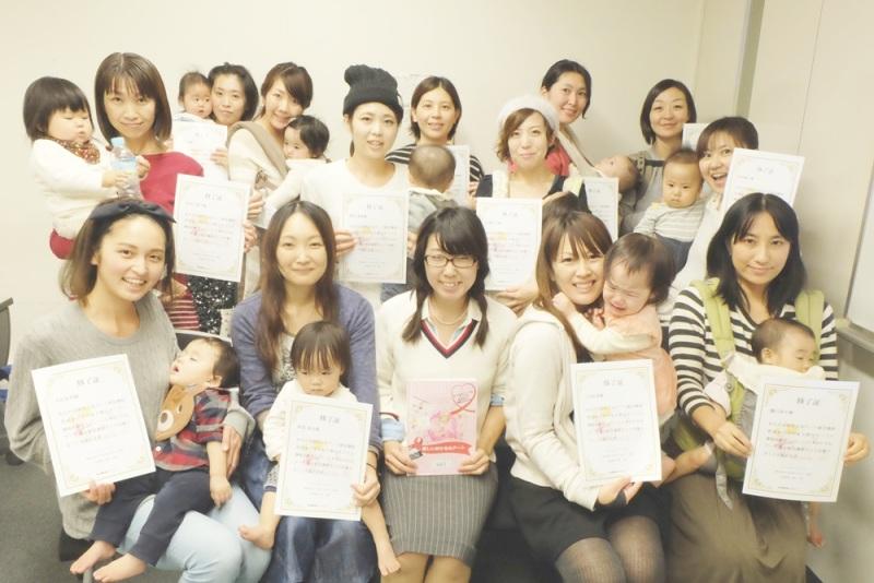 第20回横浜育成プログラムが終了しました。