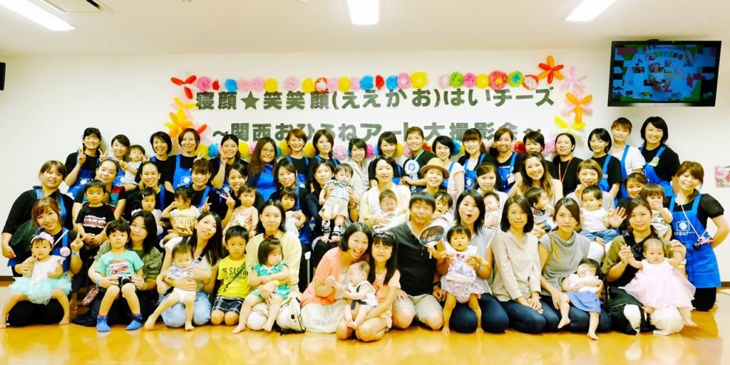 7/15関西大撮影会、各地からたくさんの方にお越し頂きました!