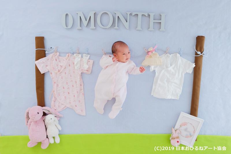 第3子を出産しました。初めてのおひるねアートは…